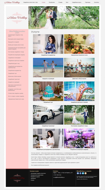 site-milanawedding-ru